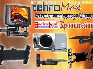 Кронштейны (настенные и потолочные) для tv, lcd, plazma и другой техники.
