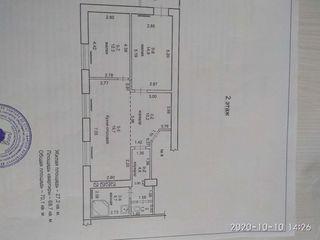 Продается просторная и тёплая квартира
