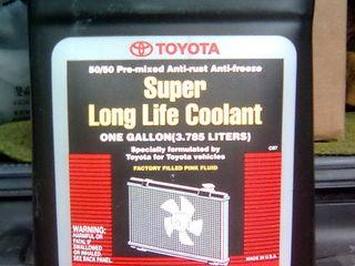 Продам Антифриз/ Anti-Freeze Toyota оригинал  розовый 4L SLLC Super long life coolant