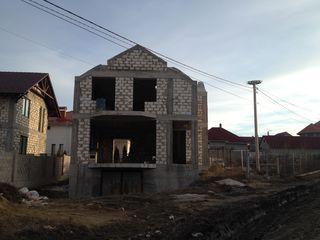 Se vinde casa in Stauceni, pretul se negociaza !!!