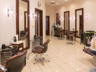 salon de frumusete centru / салон красоты  центр. возможно и другое назначение