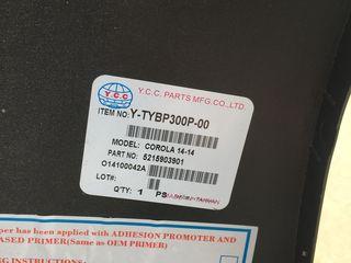Barâ de protectie spate  Toyota.( corola). Pret. 1200 lei