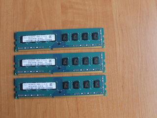 Ram pc 4GB DDR3 SkHinyx
