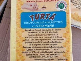 Cu Vitamine 100% invertita, candi, turta, miere, канди, мед,турта, candy, для пчел