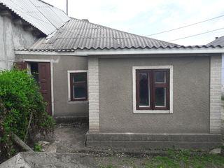 Продается часть дома в центре напротив поликлиники