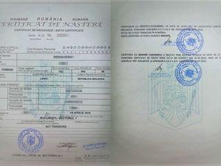 Aplicarea mențiunii de divorț/deces pe Certificatul de Naștere/Căsătorie. Simplu și rapid