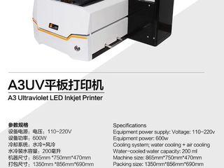 Новейшая uvc принтер компактный и лазер