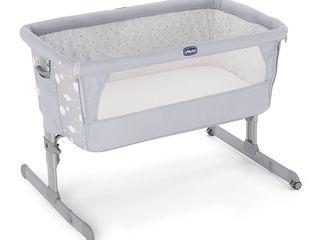 Новая кроватка Chicco Next2Me-коллекция 2017