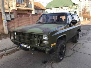 Chevrolet Altele