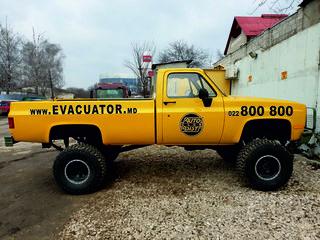 Evacuator /evacuator chisinau / evacuator moldova