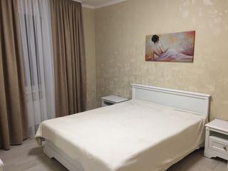 сдается двухкомнатная квартира, цена350 €.Агенству не беспокоить.