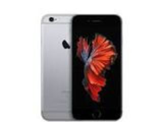 Iphone 6S Space Gray ideal - icloud