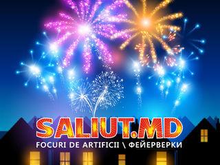 Focuri de artificii grandioase, livrare gratis ! Intra priveste si alege!