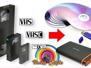 Перезапись-оцифровка видеокассет всех форматов на DVD диски с редактированием, недорого.