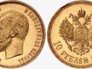 Куплю изделия, монеты, слитки, медали (золото,серебро,янтарь,палладий)