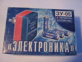 ЗУ-05 Электроника.-Зарядное устройство для АА. ААА батарей .акумуляторов.в упаковке.
