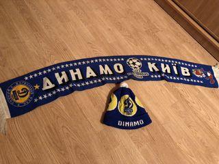 Атрибутика Динамо Киев