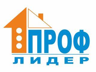 """Профессиональное Агентство недвижимости ООО """"Проф-Лидер"""""""