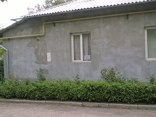 Продам дом в центре города!!!