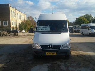 Mercedes 416