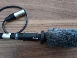 Pușca Sony