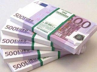 Займы с минимальным % по всей Молдове !!!