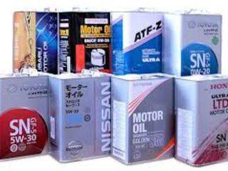Масла моторные, трансмиссионные, жидкости тормозные и охлаждающие, смазки