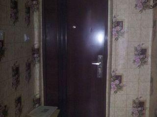 Apartament cu 1 odaie - Florești
