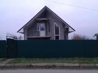 Se vinde casa pret negociabil