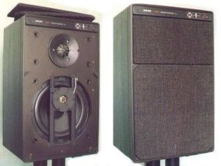 Активные! Philips 567 Electr. Studio Monitor Professional =270 Euro (аудиофильские) обмен бартер