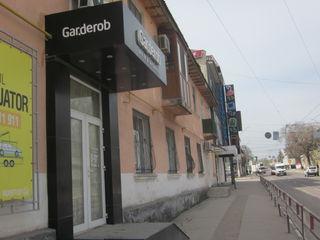 Срочно продам магазин в Центре возле Тины! 60 000 €