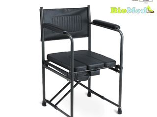 Fotoliu scaun tip WC Стул кресло туалет