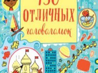 Детская литература, внеклассное чтение, сказки, энциклопедии