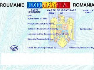 Buletin roman sigur si rapid!!!Permis ro,pasaport ro,transcrierea actelor de stare civila rapid!!!!