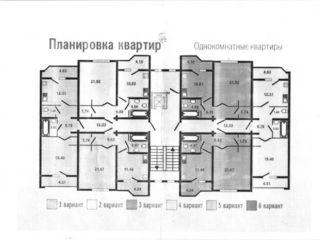 Продажа квартир в новом доме за рубли ПМР