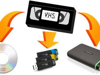 Оцифровка VHS кассет - Бельцы