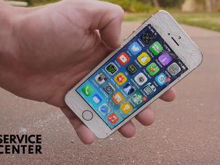 Iphone 5/5s Стекло разбил, пришел, заменил!