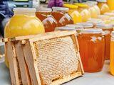 Продам натуральный мед по доступной цене!