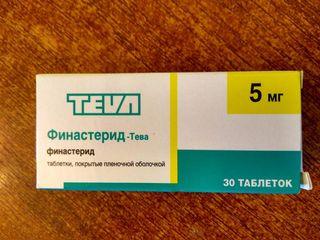 Финастерид, 30 таблеток, 5 мг.  Производитель Тева, Венгрия. 200 лей.