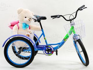 Biciclete pentru copii 6-9 ani.