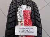 Срочно!!! Новая резина 205/70 R15  215/70 R16 (Зима M+S Yokohama)