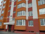 Apartament 1 odaie, str. Grigore Vieru, Bubuieci