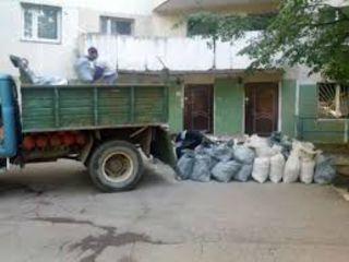 Вывоз строй мусора,evacuarea gunoiului + грузчики