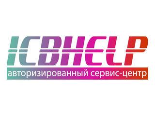 Профессиональный сервис центр ICB.Help
