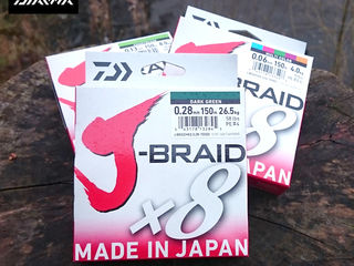 Оригинальный японский шнур Daiwa J-Braid X4, X8. Магазин. Доставка. Намотка на катушку.