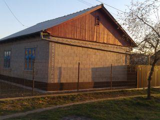 Продам частный дом 28000€ Кагул центор; начало 15 микро района | se vinde casa 28000 € Cahul centru