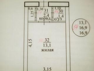 Продаётся комната в Рыбнице
