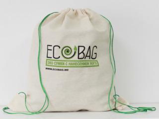 Producere și vânzare a pungilor ECO personalizate /// Брендированные эко сумки - здесь и сейчас
