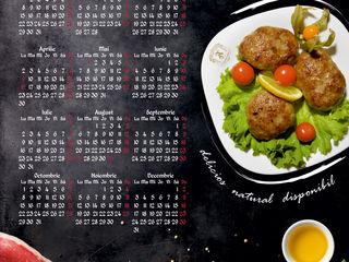 Календари! Дизайн календарей!