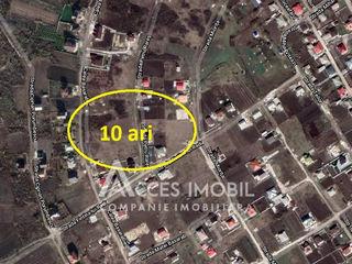 Teren pentru construcții 10 ari. Colonița, str. Petru Rareș!